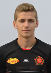 Amar Beganović