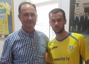 Marin Galić Inter Zaprešić