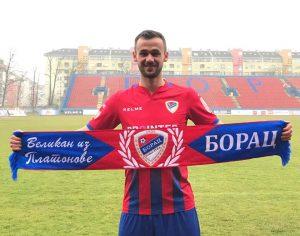Marin Galić